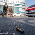 ผู้รอดชีวิตเล่าเรื่อง เหตุการณ์พ่อแม่ลูกถูกยิงที่ Terminal 21